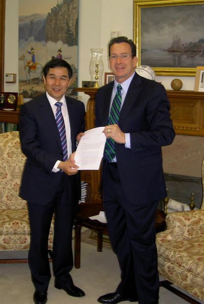 Monday, May 9, 2011 -- Governor Dannel P. Malloy met with members of the delegation of Shandong Province, China.