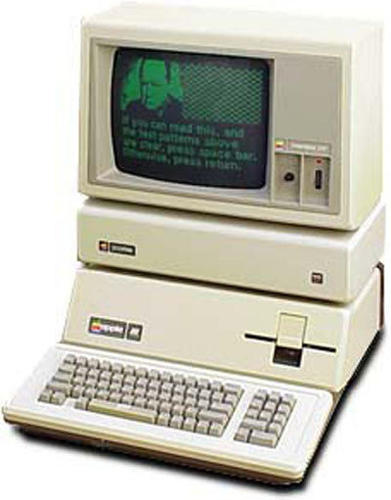 1980: After reports of malfunctioning equipment showed that some Apple III chips were improperly installed, Apple urged owners to drop the machines onto a flat surface from a height of several inches to ensure its integrated circuits got seated squarely in their sockets. After a few years, the machines were recalled and repaired.