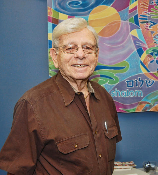 """As a former temple president, I'll have the honor of holding a Torah for Kol Nidre [a service on the eve of Yom Kippur]. I hope it will help people understand what we're trying to do as Jews. I've always tried to get people to think of the High Holy Days not just as once a year, but to relate to it the rest of the year. I want to get them involved, not just sitting in the services. The more you participate, the more you feel your religion and what it's teaching you."""