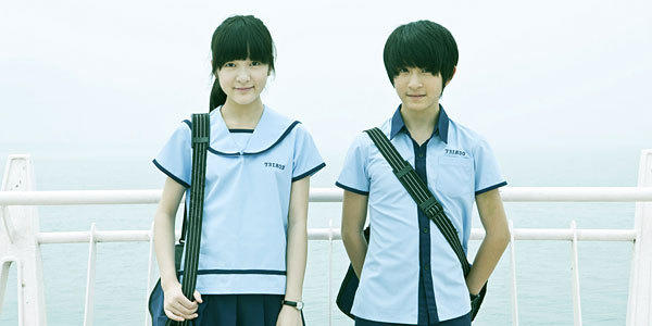 """Josie Xu and Eric Lin Hui Ming star in the China Lion release """"Starry Starry Night."""""""