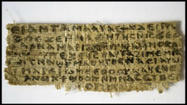 "Since the news broke Tuesday about a scrap of papyrus containing the line in Coptic, ""Jesus said, 'My wife..' "" questions have rocketed across the world about what this means."