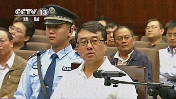 A video image taken from CCTV shows Wang Lijun speaking during his trial.
