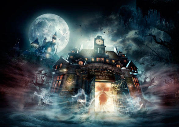 The Haunted Halloween maze at Hong Kong Disneyland takes visitors inside a once-prestigious private school where students are taught a terrifying curriculum and bred for evil. Headmaster Alistair Graves, a dark arts master and strict disciplinarian, has turned the decaying academy into a portal for unbridled evil.