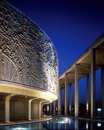 Modern architecture of the 1960s - Mark Taper Forum