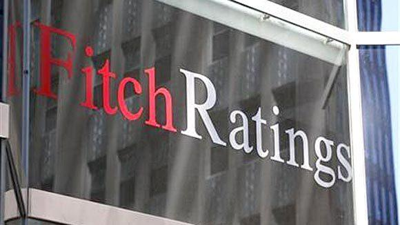 Fitch Ratings headquarters in New York City.