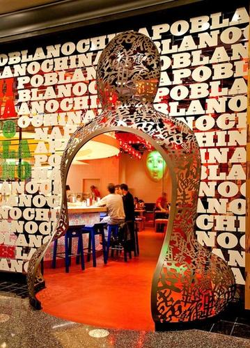 Jose-Andres' new place at the Cosmopolitan has a wild decor.