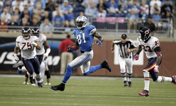 The Bears are plenty familiar with Lions stud receiver Calvin Johnson, aka Megatron. Will he stand in the way of a Bears division title?