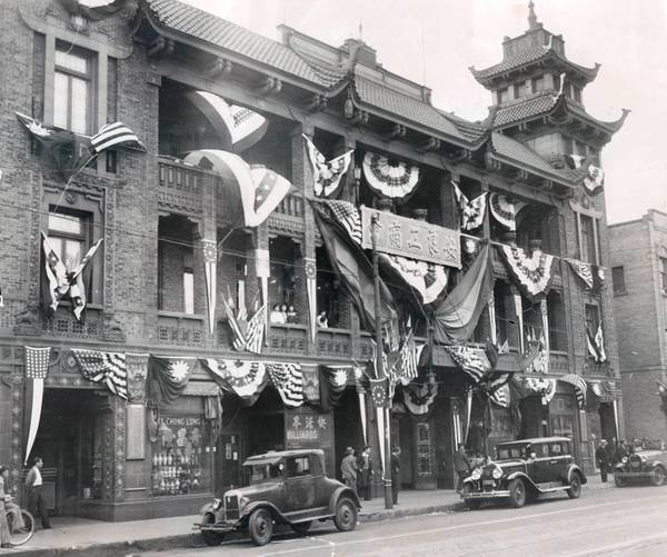 City Hall in Chinatown is decorated for the Chicago Jubilee Week in May, 1931.
