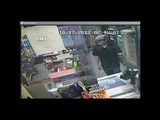 Suspect sought in Plantation convenience store shooting