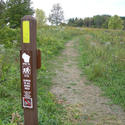 Travel to the Ice Age Trail in Verona, Wisconsin