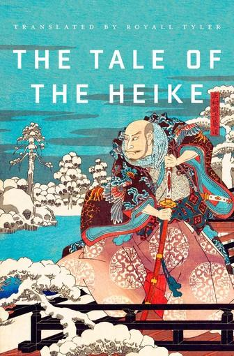 'Tale of the Heike'