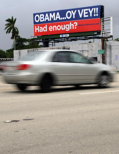 Anti-Obama billboard on Military Trail in West Palm Beach