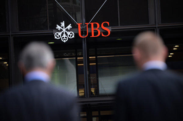 The offices of Swiss bank UBS in London. UBS said it will cut 10,000 workers by 2015.