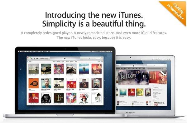 Apple's iTunes 11 will not launch in October as was originally announced.