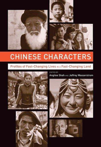 "Cover of the book ""Chinese Characters."""