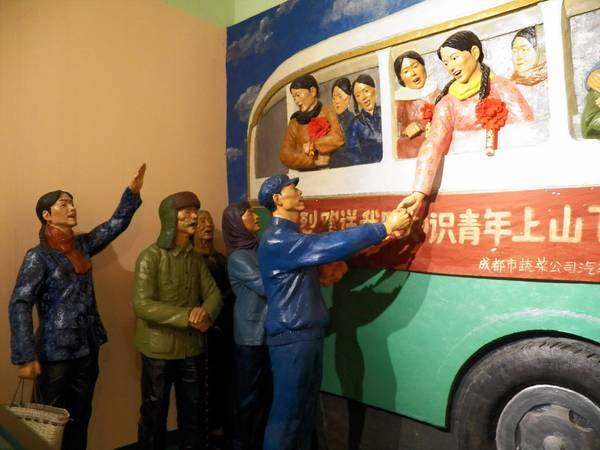 A life-size diorama at the Intellectual Youth building at the Jianchuan Museum Cluster in Anren, China, depicts parents sending off their children to the countryside. The collection chronicles the stories of 17 million educated adolescents who were sent to work in the rural areas during the Mao era.