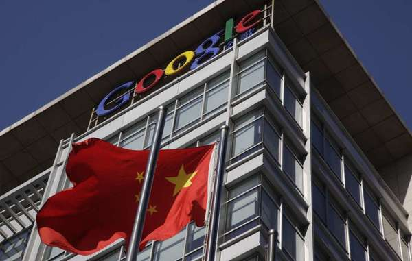 Google's China headquarters in Beijing.