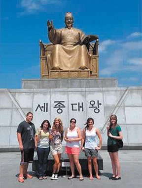 From left, Nick Fuss, Keshia Harney, Caitlin Cox, Amy Casto, Allison Lehman and Keirsten Kline are shown in South Korea.