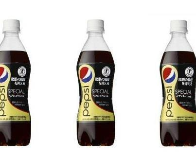 """Fat-blocking"" Pepsi Special was released in stores in Japan today."