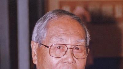 Wilbur K. Woo