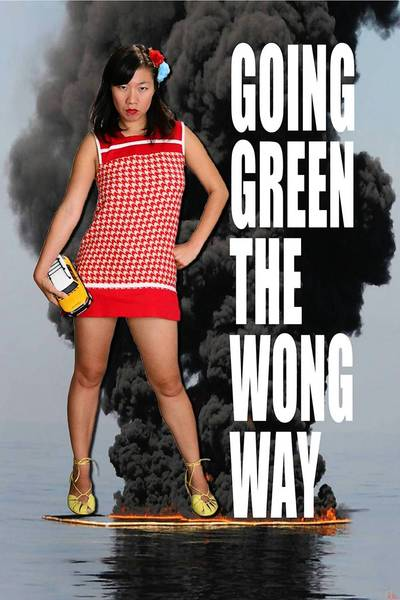 Touchstone Theatre presents Kristina Wong in 'Going Green the Wong Way' Nov. 16 and 17.