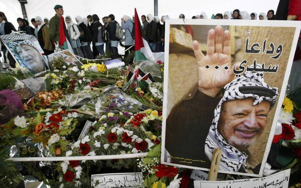 Palestinian Authority officials announced they will exhume the body of former leader Yasser Arafat to determine the cause of his death.