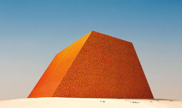 "A 1979 design for ""The Mastaba,"" by artists Christo and Jeanne-Claude. The project appears to be moving forward more than 30 years after it was initially conceived."