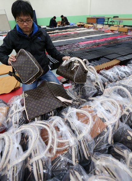 The sale of counterfeit goods is an international problem.