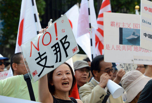 Protesters shout slogans anti-Chinese during a rally in Tokyo on Sept. 29, 2012.