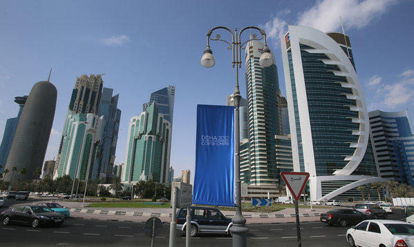 Doha, the capital of Qatar, was a controversial choice for the latest U.N. climate conference  as the tiny Persian Gulf emirate has one of the highest per capital levels of greenhouse gas emissions. Some, though, expect the oil-rich gulf states to make significant investments in clean energy projects.