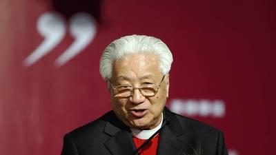 Bishop Kuang-hsun Ting