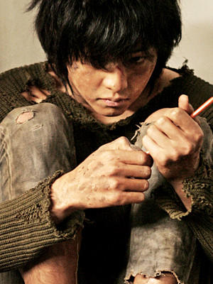 "A scene from ""A Werewolf Boy."""