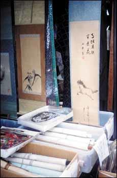 """Unexpected good things"" can be found at the Kobo-san and Tenjin-san markets in Kyoto."