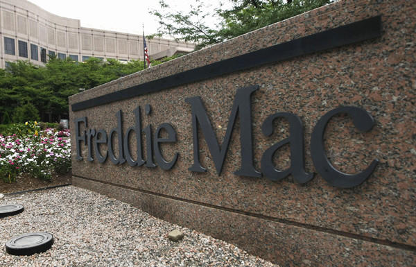 A home-refinancing boom is producing large gains for banks as they sell mortgages to the government-supported financial giants Fannie Mae and Freddie Mac.