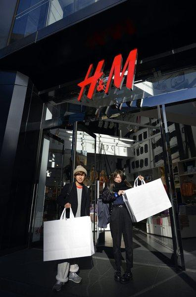 H&M will start collecting used clothing from shoppers to recycle. Store vouchers will be given in return.