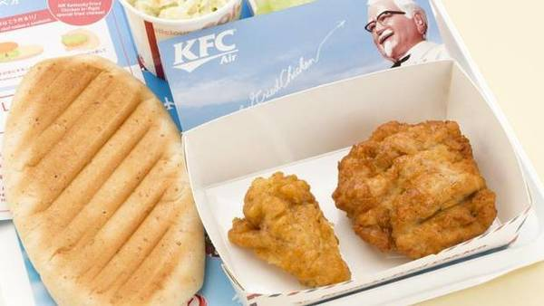 Japan Airlines' KFC meal (special for the holidays). <br/><br/> Calories for a KFC fried chicken breast, 360; fried chicken drumstick, 120; biscuit, 180.