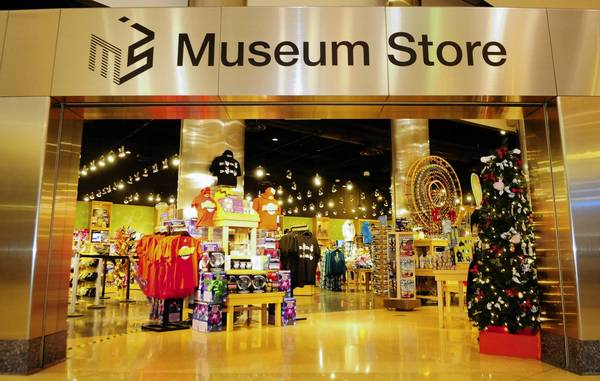 A general view of the Museum of Science and Industry's gift shop.