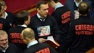 The disputed trial of former Ukrainian leader Yulia Tymoshenko fell short of Western standards of fairness by violating her rights to a defense, a report commissioned by the government of President Viktor F. Yanukovich has found.