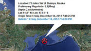 A moderate size quake struck Friday evening near the Aleutian Islands and a tsunami was not expected, according to the Alaska Tsunami Center.