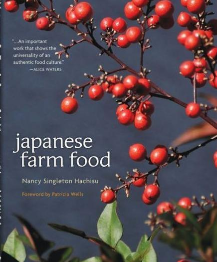 """Japanese Farm Food"""
