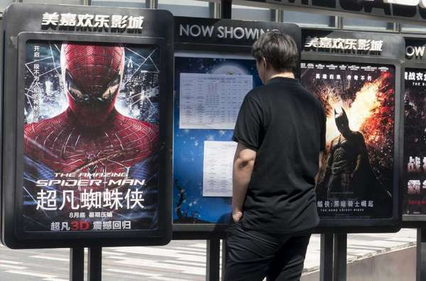 """The Amazing Spider-Man"" and ""The Dark Knight Rises"" advertised in Beijing in August"