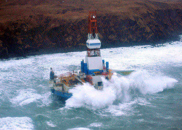 This image provided by the U.S. Coast Guard shows the drilling rig Kulluk, which ran aground along the Alaskan coast.