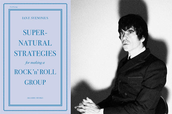 'Supernatural Strategies for Making a Rock 'n' Roll Band'