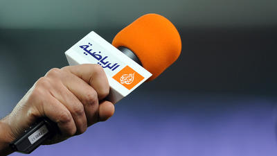 Turn the channel to Al Jazeera
