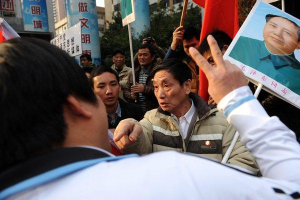Protests outside Chinese newspaper