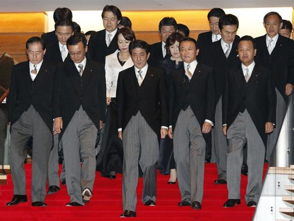 Prime Minister Shinzo Abe with his new Cabinet.