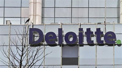 "Deloitte, a financial advisory company, was announced to join Governor Malloy's First Five/Next Five program on August 2, 2012. To read more about this go <a href=""http://articles.courant.com/2012-08-01/business/hc-stamford-jobs-announcement-20120801_1_connecticut-jobs-first-five-program-job-growth"">here</a>."