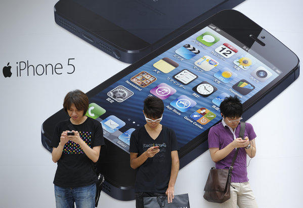 Reports that iPhone 5 sales are weak hit Apple's stock.