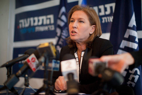 "Tzipi Livni, head of Israel's Movement party and candidate for parliament who favors peace with the Palestinians, called a report that the White House is unhappy with Israel ""a wake-up call for Israelis."""