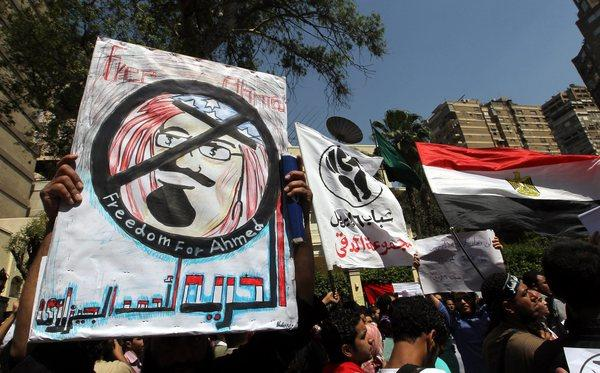 Egyptians protest outside the Saudi embassy in Cairo in April after the arrest in Saudi Arabia of Egyptian activist Ahmed Gizawi on drug charges. A Saudi court on Tuesday sentenced Gizawi to five years in prison and 300 lashes.